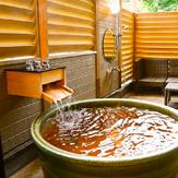 客房『户外露天浴池』