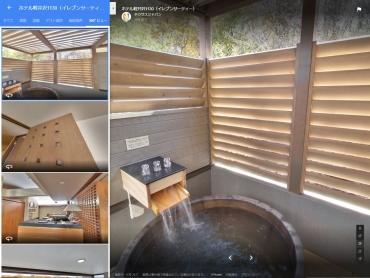 森の中の露天風呂付客室